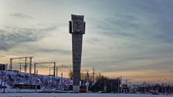 Ж/б стелла, сооруженная к 250-летию Перми в 1973 г.