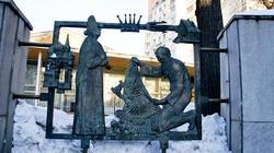 Сказка о рыбаке и рыбке .Сквер Пушкина, Пермь, январь 2012