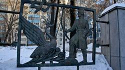 Сказка о царе Салтане... Сквер Пушкина, Пермь, январь 2012