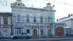 По улицам Перми. Ул. Ленина, д.46