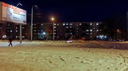 Пермь. Январь 2012. Сумерки