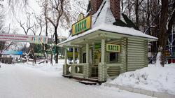 Билетные кассы парка Горького. Пермь, январь 2012