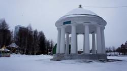 Большая Ротонда в парке им. М.Горького. Пермь, январь 2012