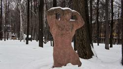 Каменные скульптуры парка Горького. Пермь, январь 2012