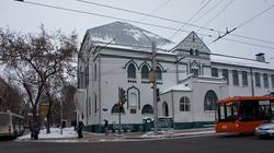 В этом здании  в 1919-1923 гг. работал детский клуб