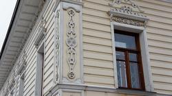 Фрагмент фасада деревянного здания Перми
