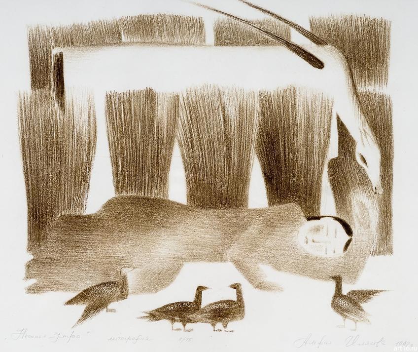 Нежное утро. 1992. Ильясова–Саргин А.Р.::Персональная выставка. Альфия Ильясова–Саргин. 8 декабря 2016