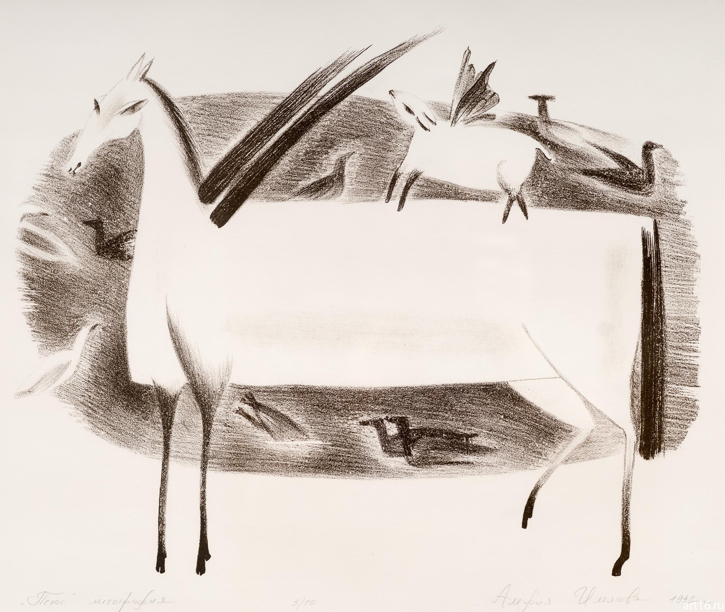 Пегас. 1992. Ильясова–Саргин А.Р.::Персональная выставка. Альфия Ильясова–Саргин. 8 декабря 2016