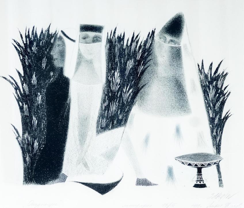 Ожидающие. 1993. Ильясова–Саргин А.Р.::Персональная выставка. Альфия Ильясова–Саргин. 8 декабря 2016