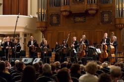 Казанский камерный оркестр La Primavera