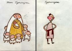 Елена Ермолина. 1969 Эскизы к мультфильму «Гульназек» Бумага, карандаш