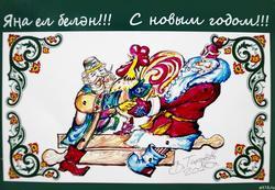 Владимир Тихонов, открытка, 2016
