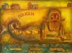 Елена Ермолина. 1969 Полкан. 2007 Холст, масло