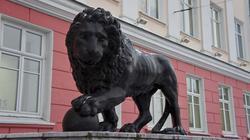 Скульптура льва.«Дом со львами» — здание «Пермглавснаб» на улице Орджоникидзе