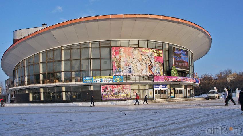 Цирк. Пермь, январь 2012::Пермь, центр. 2012