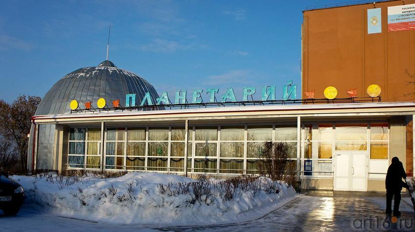 Фото №91779. Планетарий. Пермь, январь 2012