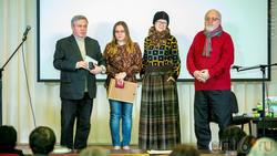 Ахат Мушинский Альбина Нурисламова, Наиля Ахунова, Борис Вайнер