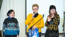 Елена Черняева, Светлана Грунис, Наиля Ахунова