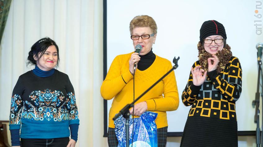 Фото №919115. Елена Черняева, Светлана Грунис, Наиля Ахунова