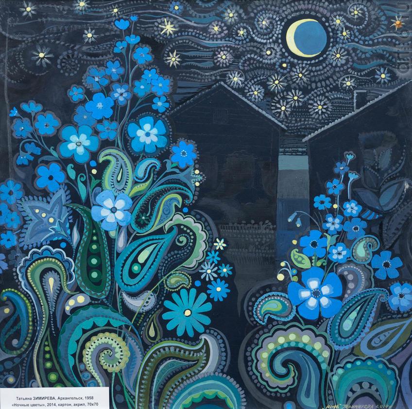 Фото №919311. Татьяна ЗИМИРЕВА. Архангельск, 1958. «Ночные цветы», 2014. картон, акрил. 70x70