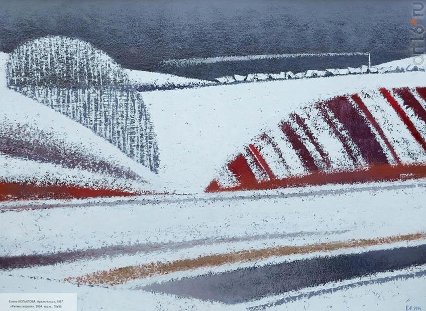 Фото №919316. Елена Копылова, Архангельск, 1967. «Ритмы апреля», 2004, кар.м., 70х95