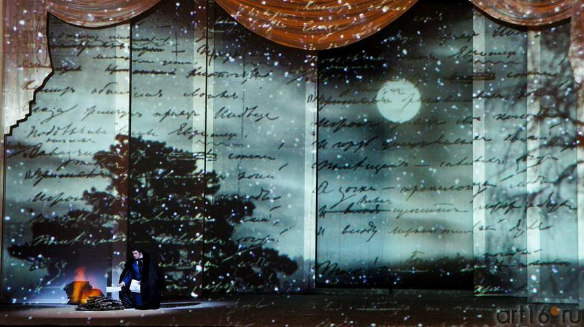 Фото №91938. Картина пятая. Раннее зимнее утро. Ленский  ожидает Онегина у места дуэли
