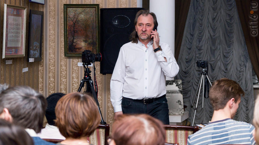 ::Презентация документального фильма С.Ермолаева «Человек, зажигающий огонь»