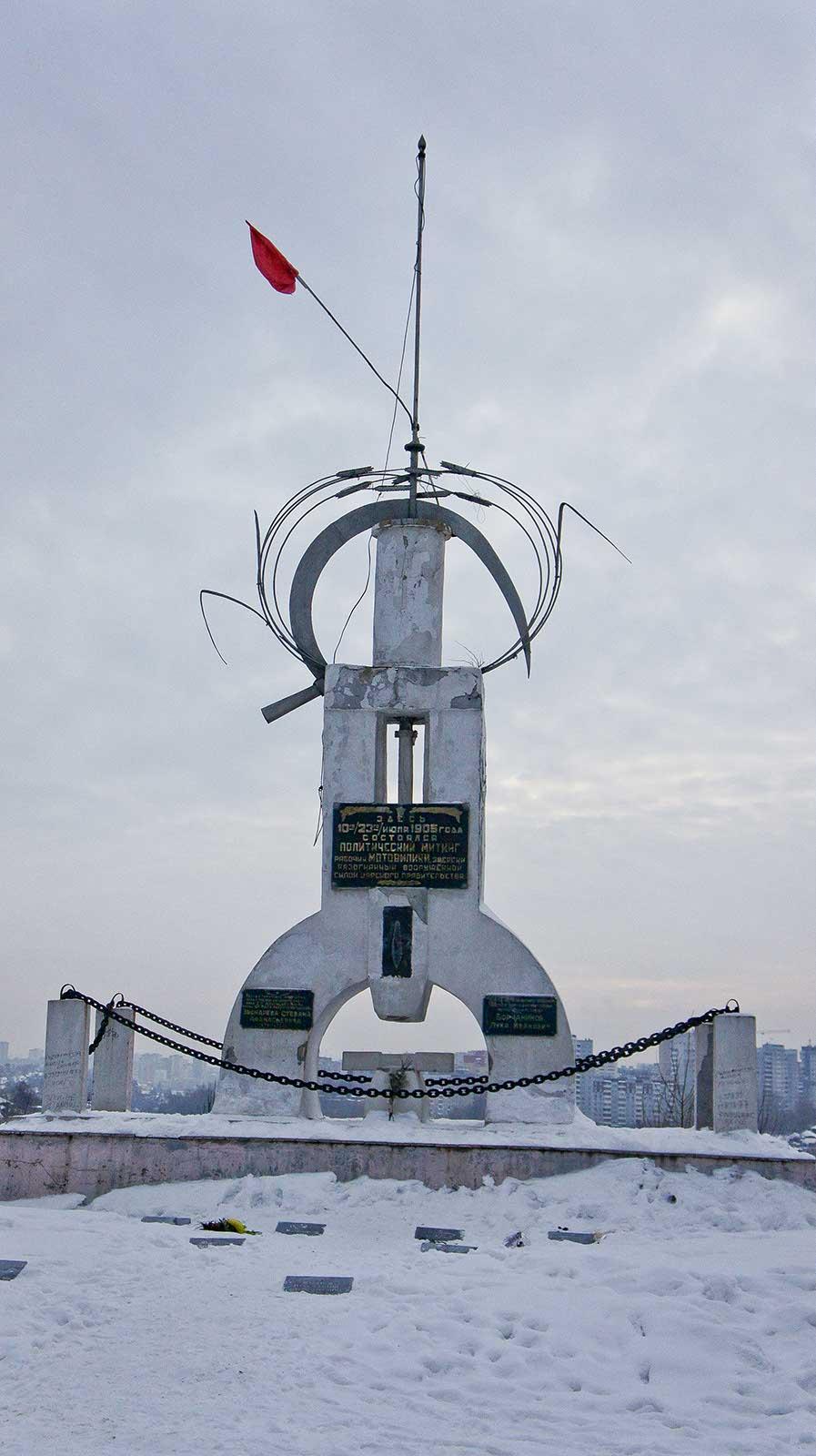 Фото №92243. Памятник «Борцам революции» на горе Вышка
