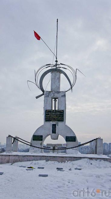 Памятник «Борцам революции» на горе Вышка::Мотовилиха