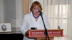 Измайлова Светлана Юрьевна