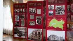 Передвижная выставка НМ РТ. Вехи истории