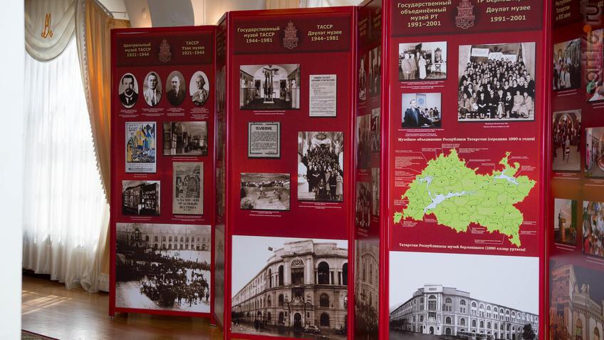 Передвижная выставка НМ РТ. Вехи истории::Расширенное заседание Ученого совета НМ РТ