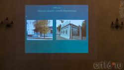 Презентация  историии создания  Музея Е.А.Боратынского