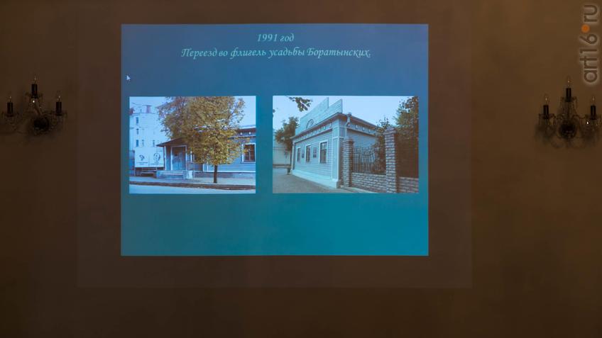 Презентация  историии создания  Музея Е.А.Боратынского::40 лет музею Е.А. Боратынского в Казани