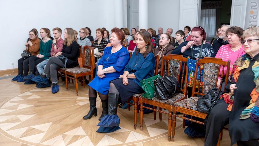 Фото №922911. Торжественное мероприятие по поводу 40-летия Музея Е.А.Боратынского