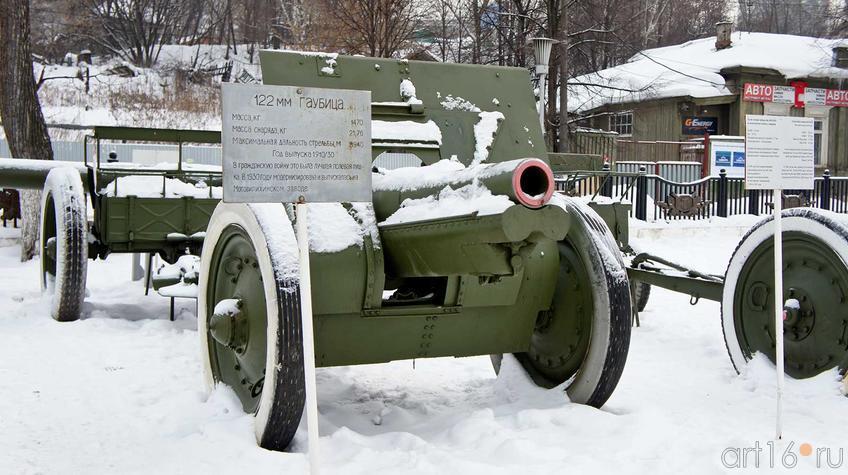 Фото №92313. 122 мм Гаубица, г.в. 1910-1930