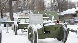 122 мм Гаубица, г.в. 1910-1930