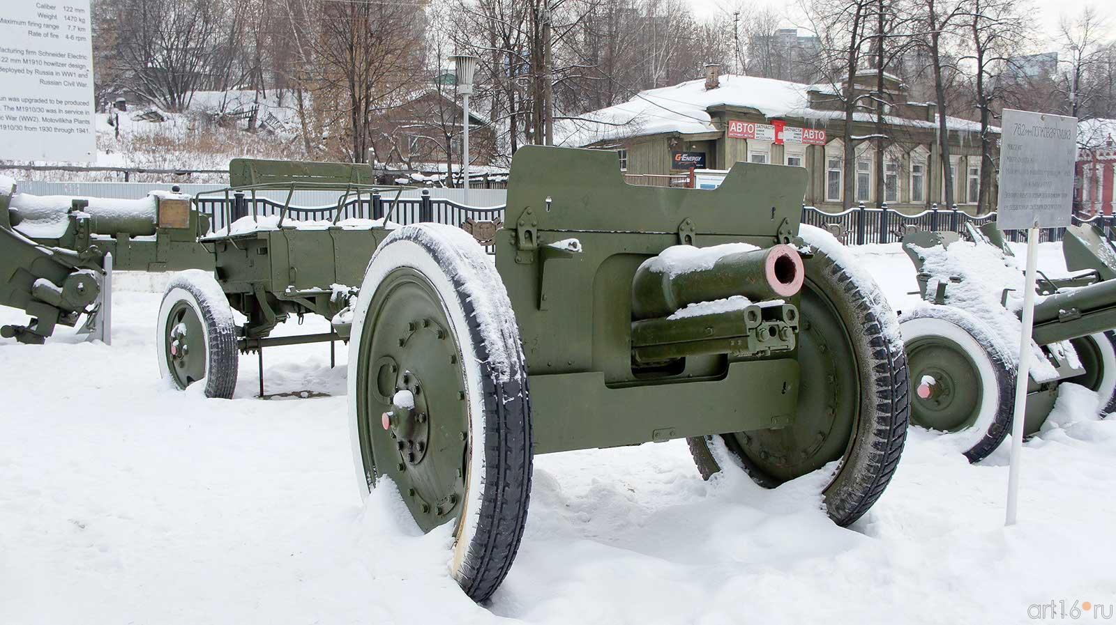 76,2мм Полковая пушка::Мотовилиха