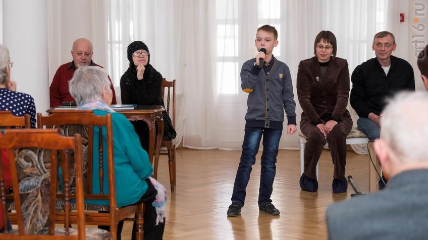 Фото №923308. Art16.ru Photo archive