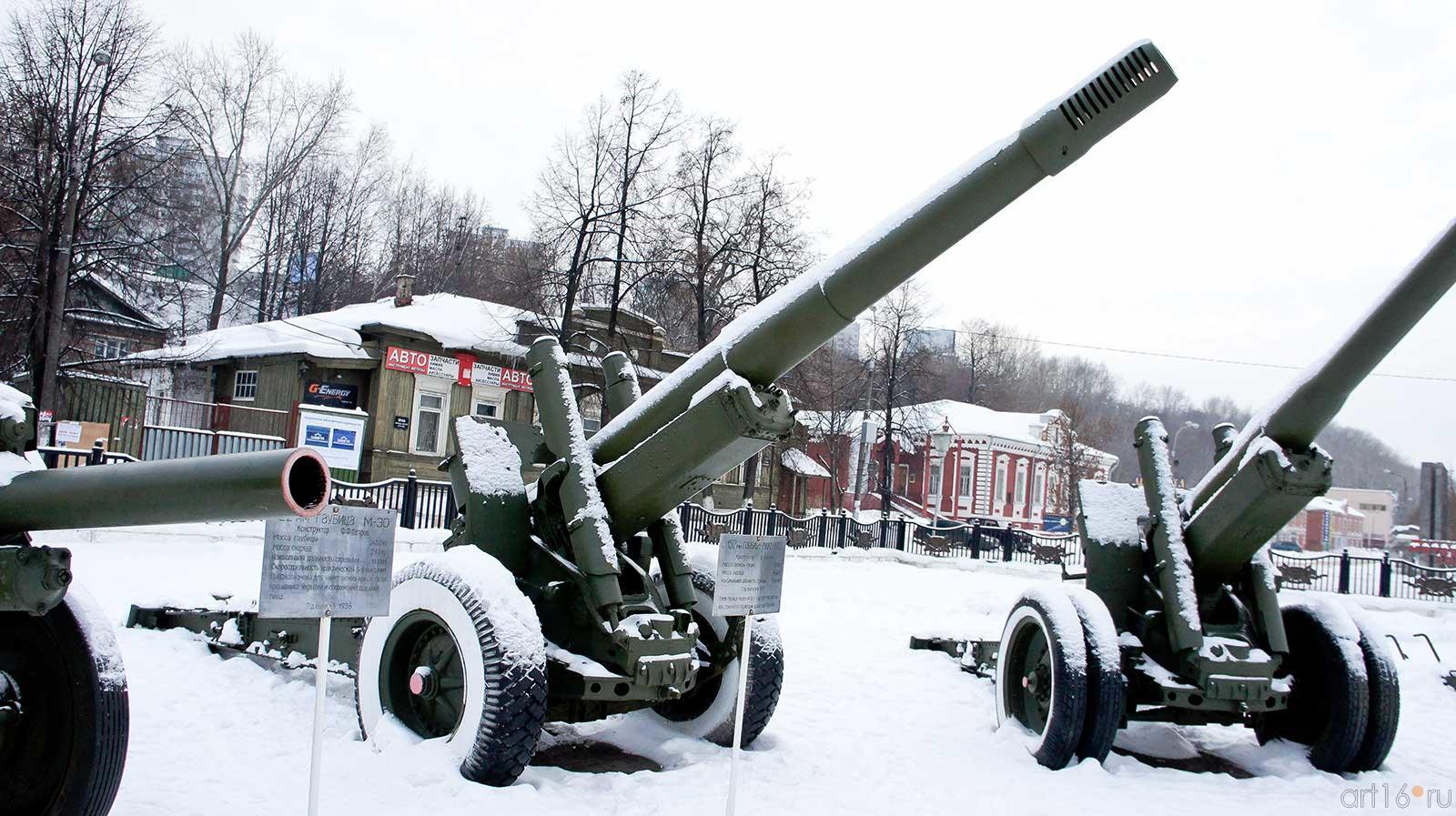 122 мм гаубица М-30 Конструктор ф.ф. Петров, Год выпуска 1938.::Мотовилиха