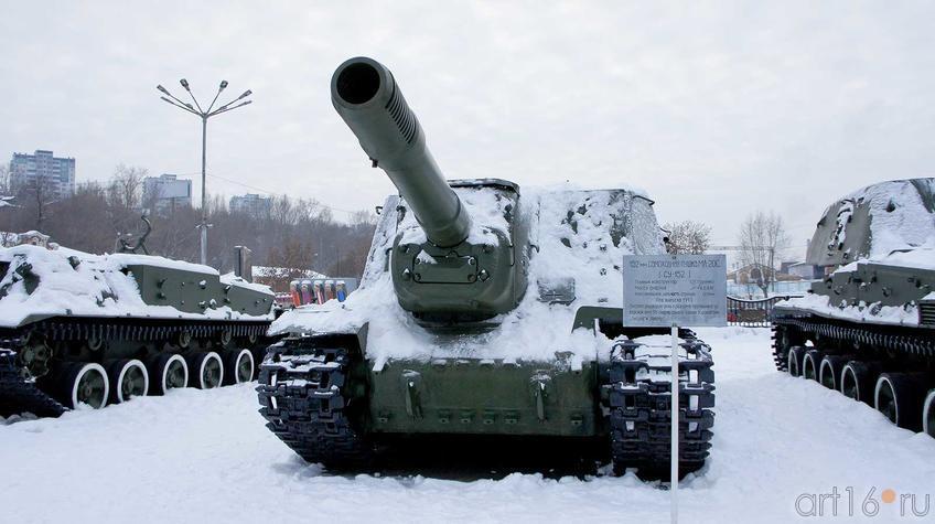 152 мм самоходная пушка МД-20С ( СУ-152 ), Главный конструктор С.П.Гуренко::Мотовилиха