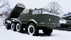 Боевая машина 9П140 [РСЗО УРАГАН], г.в. 1975, главный конструктор Ю.Н. Калачников