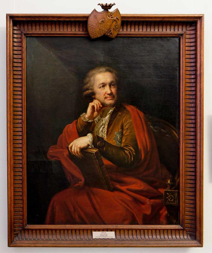 Фото №92548. Портрет графа Александра Сергеевича Строганова.1793 Лампи И.Б. (1751-1830)
