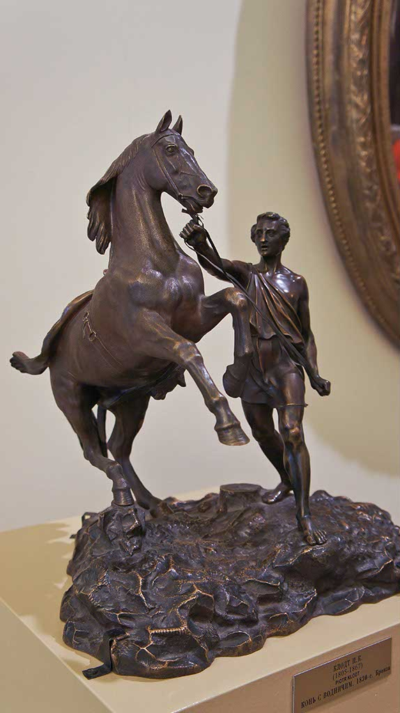 Фото №92569. Конь с водничим. 1830-е, бронза, Клодт П.К. (1805-1867)