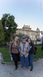 Елена Сунгатова, Борис Вайнер, Наиля Ахунова