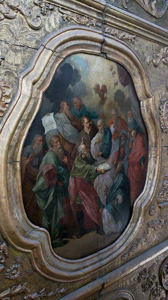 Фото №92713. Фрагмент росписи иконостаса (Пермская государственная художественная галерея)