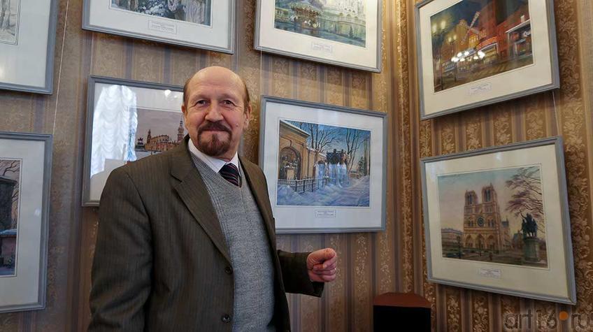 Рушан Шамсутдинов. Юбилейная выставка «С мольбертом по трем континентам»
