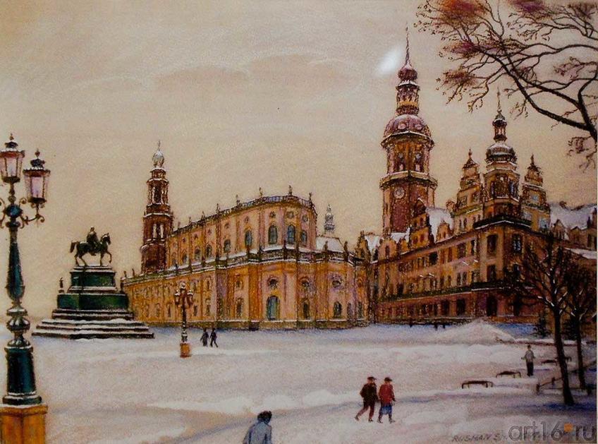 Дрезден. Площадь Шлоцплатц. Придворная церковь. Рушан Рамсутдинов