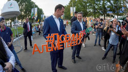 Айрат Хайруллин, Наиль Маганов