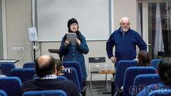 Наиля Ахунова, Борис Вайнер